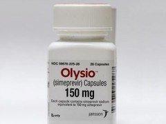 Tratamiento para la Hepatitis C (financiado por la Seguridad Social)